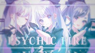 【歌ってみた】PSYCHIC FIRE【 i's - 樋口楓 / リゼ・ヘルエスタ / 竜胆尊 cover】
