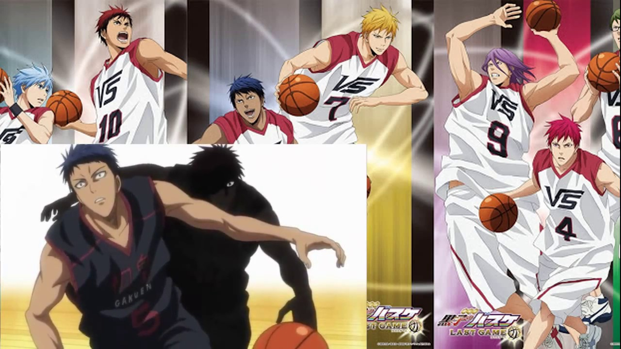 kuroko no basket i kagami taiga zone vs aomine daiki zone youtube