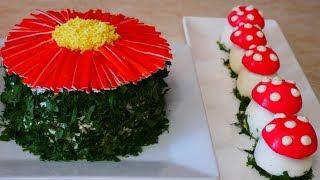 Простой и вкусный салат с крабовыми палочками ХРИЗАНТЕМА закуска ГРИБОЧКИ БЛЮДА на праздничный стол