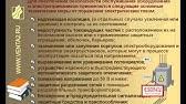 Купить допуск сро для своей фирмы вы можете в компании правовед ⚖ стоимость сро на строительство ⚖ москва ⚖ ялта ⚖ компания правовед ⚖ +7.