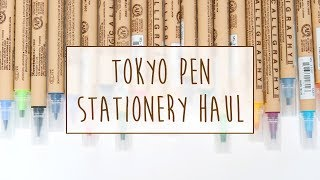 Tokyo Pen Stationery Haul ~ A Beautiful Fable