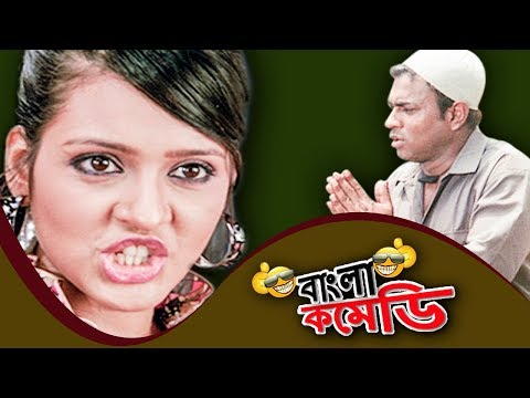 Accident kore Blackmail||Very Funny Video||Love Circus||#Bangla Comedy