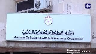 """""""التخطيط"""": إنجاز المرحلة الأولى من تطوير السجل الوطني الموحد (21/1/2020)"""