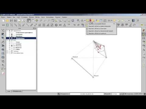 Основы геодезии краткий конспект лекций KursakNET