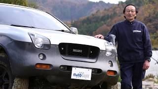 モトレージ 名車紹介「ビークロス」