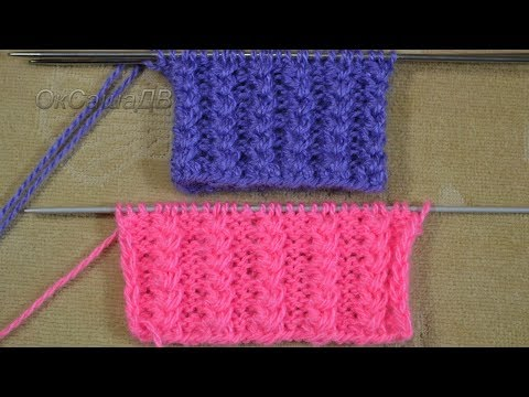 "Резинка ""Колосок"" 2 способа вязания. Pattern ""Spikelet"" 2 Ways Of Knitting."