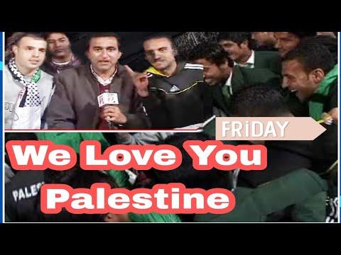 Palestine  Football Team Being Treated Brotherly in Pakistan  منتخب فلسطین