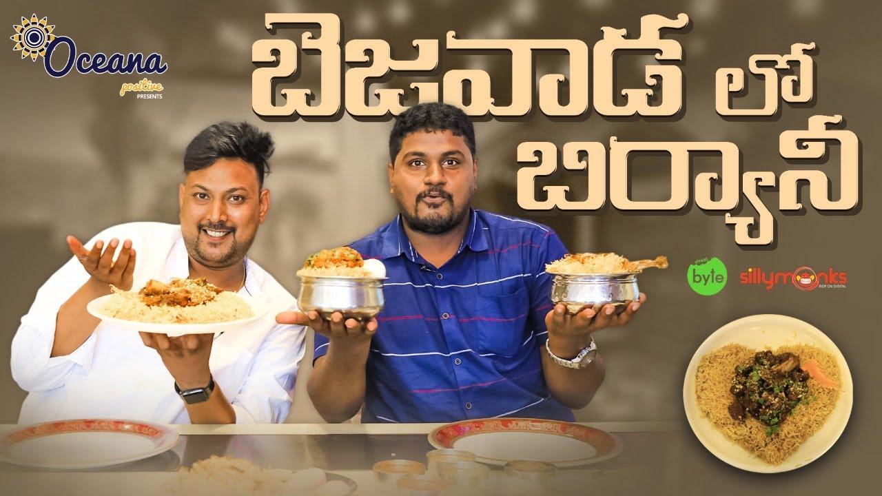 Khaleel Biryani | Vijayawada Biryani | Tried & Loved the Biryani | Chicken Dum Biryani | Silly Monks