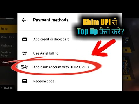 How To Top Up With Bhim UPI Payment Method in Free Fire? || Buy Special Airdrop & Weekly Membership