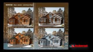 видео Каталог проектов | Проекты домов из СИП панелей