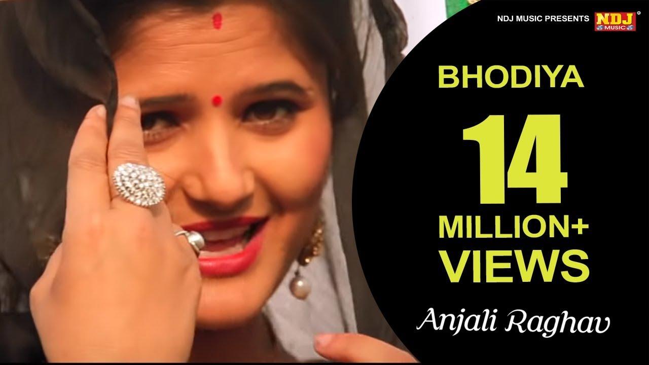 "Download ""Bhodiya"" - Anjali Raghav - Mohit Sharma - New Haryanvi Song 2017 - Full HD - NDJ Film Oficial"