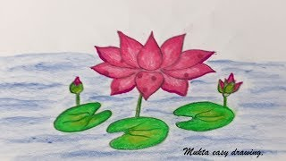 How to draw Waterlily.Step by step (Very easy)