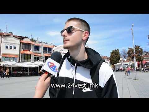 Охрид преполн за Велигден