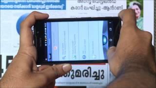 Mathrubhumi insight powered by PointART