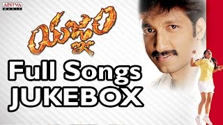 Yagnam Telugu Moive Songs Jukebox II Gopichand, Sameera Banerjee