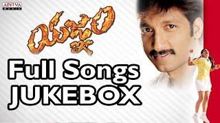 Gambar cover Yagnam Telugu Moive Songs Jukebox II Gopichand, Sameera Banerjee