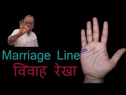 Love || Marriage line Palmistry Analysis in Hindi | Love Marriage Line|  palm reading and horoscope