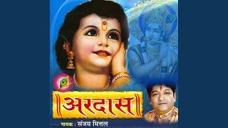 Shyama Tere Charno Ki
