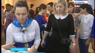 Уха из судака! Астраханские студенты соревновались в приготовлении рыбного супа.
