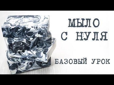 Хлебопекарные дрожжи (в народе — «термофильные») — полезны