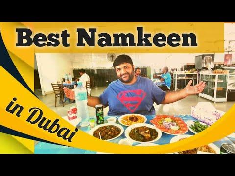 Best Namkeen in Dubai || Fry Beef || Best Restaurant in Fruits and Vegetable Market Al Weer Dubai