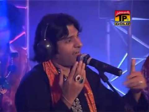Naseeba khol De Sher Miandad Khan Mp3 Download Online ...
