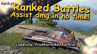 "WOT ""Ranked Battles"" how to get fast & huge amount of assist damage, Lakeville, Prokhorovka, Karelia"