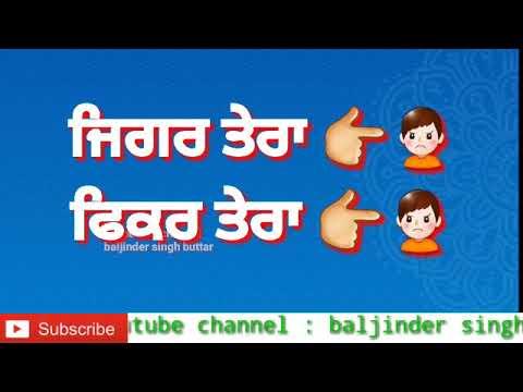 kinna-pyaar---mannat-noor-||-punjabi-lyrics-song-2018-|-whatsapp-status-2018-||-punjabi-song-2018