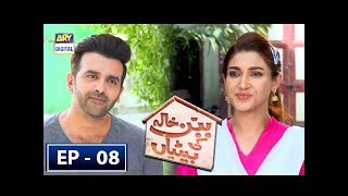 Babban Khala Ki Betiyan Episode 8 - 9th August  2018 - ARY Digital Drama