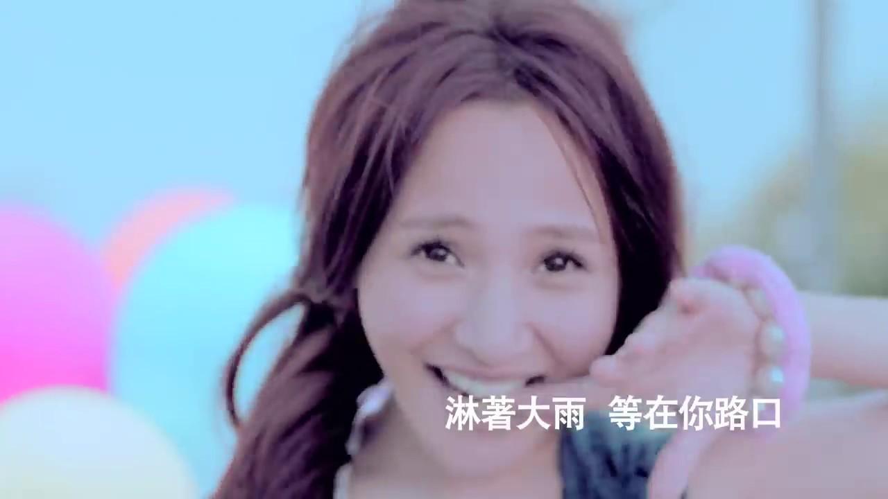 梁文音還是朋友  MV (官方高畫質HD版)