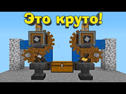МАЙНКРАФТ С МЕХАНИЗМАМИ #5 - Майнкрафт 1.16.4