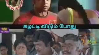 Tamil love failure girl troll