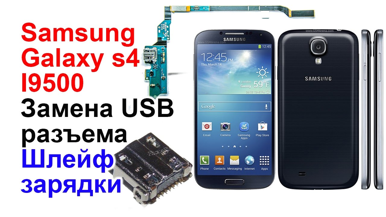 Samsung - Galaxy S4 i9500 - Black - Jumia Nigeria - YouTube