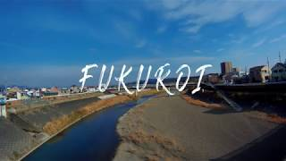 Download Video Fukuroi Japan Nice Destination (Train) 袋井市静岡県日本 MP3 3GP MP4
