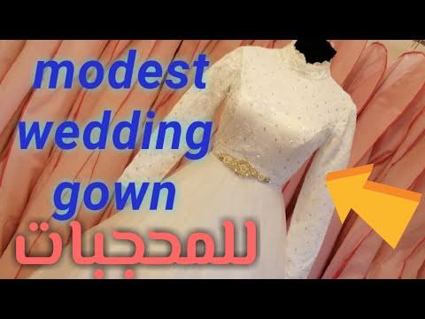 dress-no.11-|-white-modest-wedding-dress-|-muslim-arab-wedding-gown-|-فستان-زفاف-كم-طويل-للمحجبات