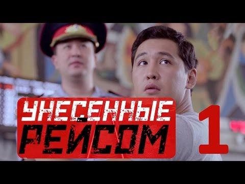 Скачать свежие казахские песни - Жаңа қазақша әндер