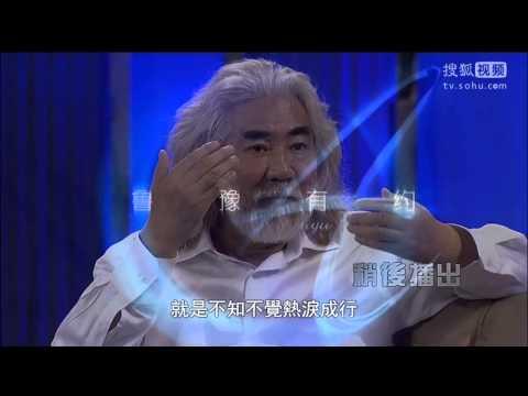 150806 魯預有約 亦菲給張紀中的VCR Clip for Zhang Jizhong