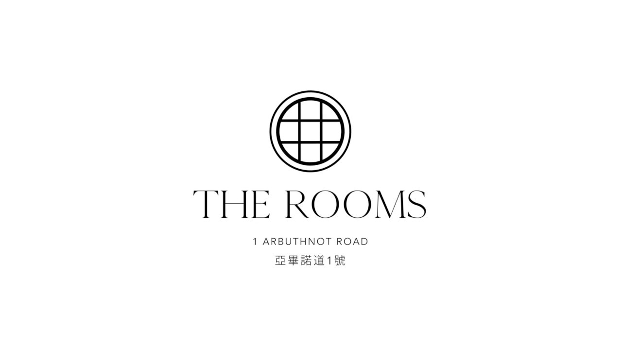 The Rooms - Interior video walkthrough