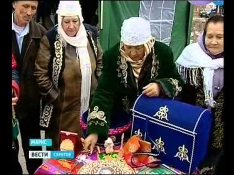 знакомства саратове казахами