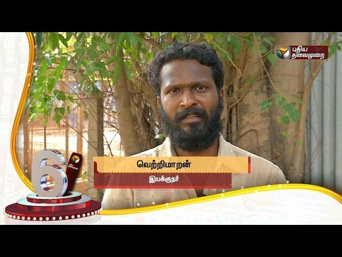 Leaders of political parties & other personalities wish Puthiyathalaimurai TV on its 5th anniversary