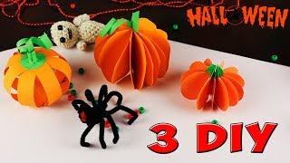 DIY Хэллоуин ТЫКВА из бумаги  - 3 идеи Как сделать тыкву Halloween 3d pumpkin