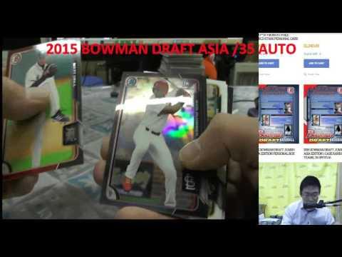 KAZUTOKYO 2015 BOWMAN DRAFT ASIA PERSONAL BREAKS 2box #Walter 2015/12/13