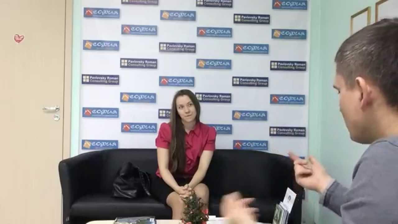 видео собеседование на работу девушки