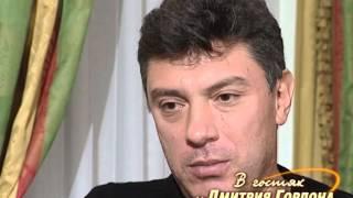 Борис Немцов. \