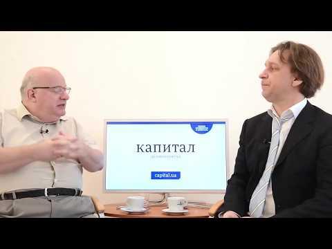 Михаил Кухар в