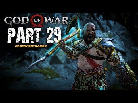 ΤΟ ΚΑΤΑΡΑΜΕΝΟ ΠΛΗΡΩΜΑ | God Of War Gameplay Greek Part 29