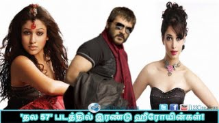 'Thala 57′ to have two heroines| 123 Cine news