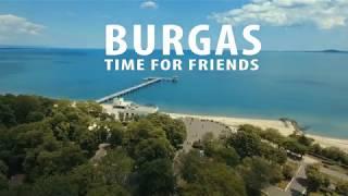 Добре дошли! Бургас е време за приятели!