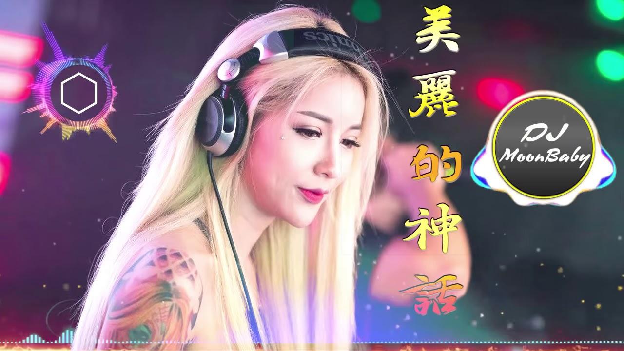 林肯公园最劲爆的歌_《美丽的神话 Remix 》Chinese DJ 2019慢摇串烧 - 2019年最劲爆的DJ歌曲 ...