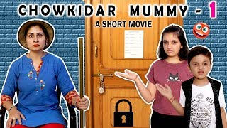 CHOWKIDAR MUMMY A Short Movie #Funny Hindi Moral Story for kids | Aayu and Pihu Show